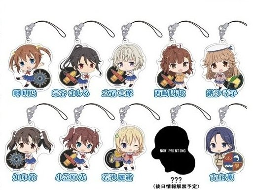 High School Fleet - Acrylic Charm Single BLIND BOX
