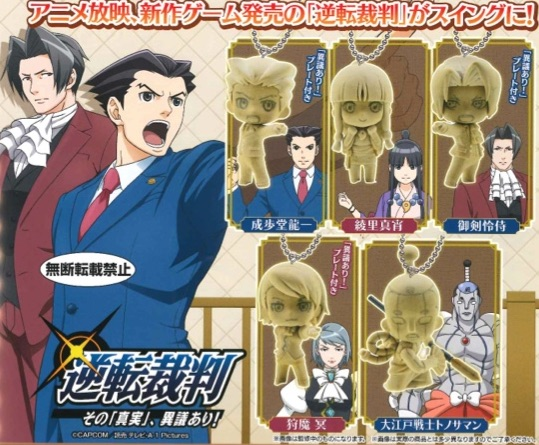 Ace Attorney Anime - Swing Charm Set of 5