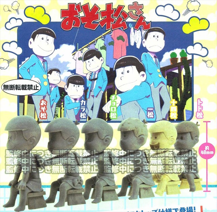 Osomatsu San - Bath Time Capsule Figures Set of 6