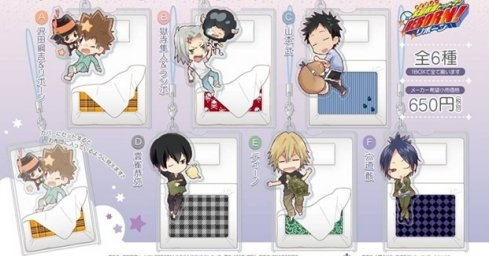 Katekyo Hitman Reborn - Goodnight Acrylic Straps - Single BLIND BOX