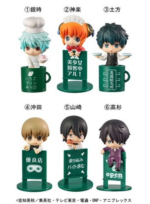 Gintama - Yorozuya Cafe Ochatomo Series Single BLIND BOX
