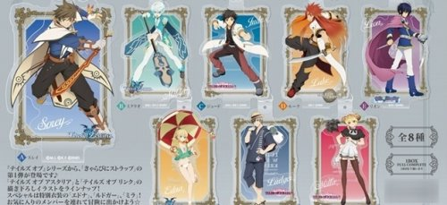 Tales of Series - Character Vinyl Strap Vol.1 - Single BLIND BOX