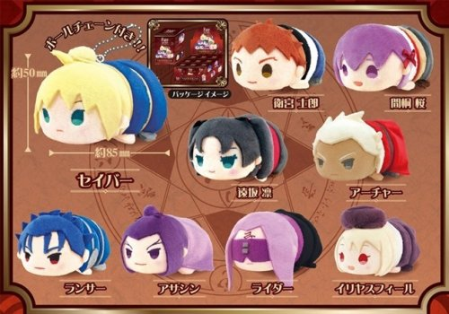 Fate Stay Night Unlimited Blade Works - Mochi Mascot Single BLIND BOX