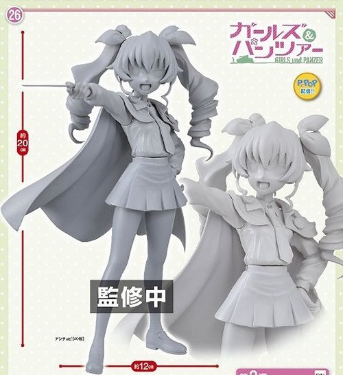 Girls Und Panzer - Anchovy Sega PM Figure