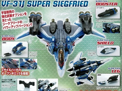 Macross Delta - 1/72 VF-31J Super Siegfried