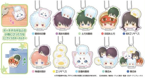 Gintama - Odango Series Keychains Single BLIND BOX
