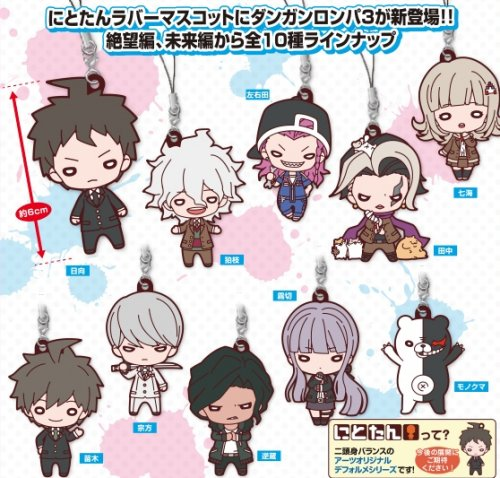 Dangan Ronpa 3 The End of Kibougamine Gakuen - Rubber Mascot Single BLIND BOX