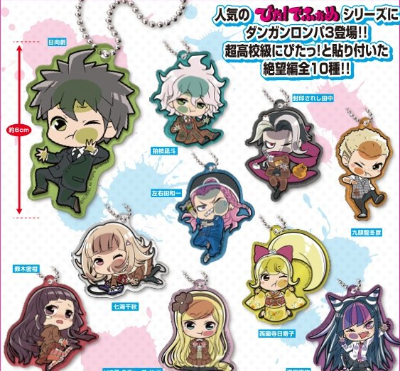 Dangan Ronpa 3 The End of Kibougamine Gakuen - Zetsubou-Hen Rubber Straps Single BLIND BOX