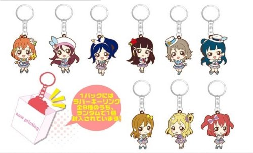 Love Live Sunshine - Rubber Keychain Ver. 7 Single BLIND BOX