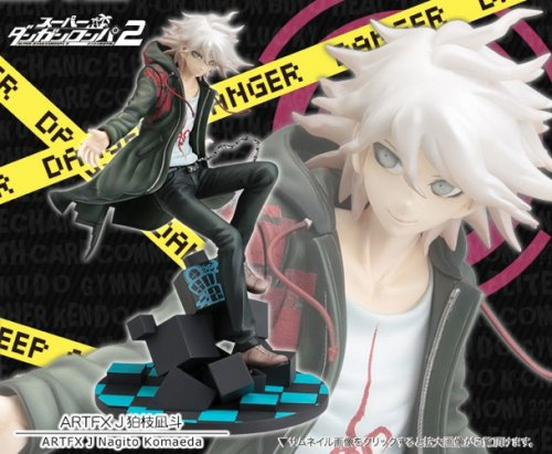Dangan Ronpa 2 Goodbye Despair - 1/8 Komaeda Nagito