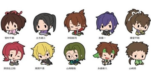 Hakuouki - Pentako Rubber Strap Single BLIND BOX