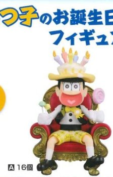 Osomatsu San - Jyushimatsu Matsuno Birthday Party Ver. Prize Figure Re-Release