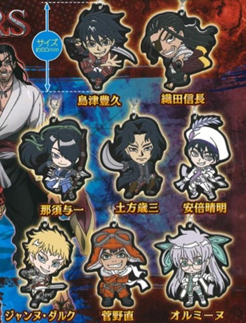 Drifters - Rubber Straps Set of 8