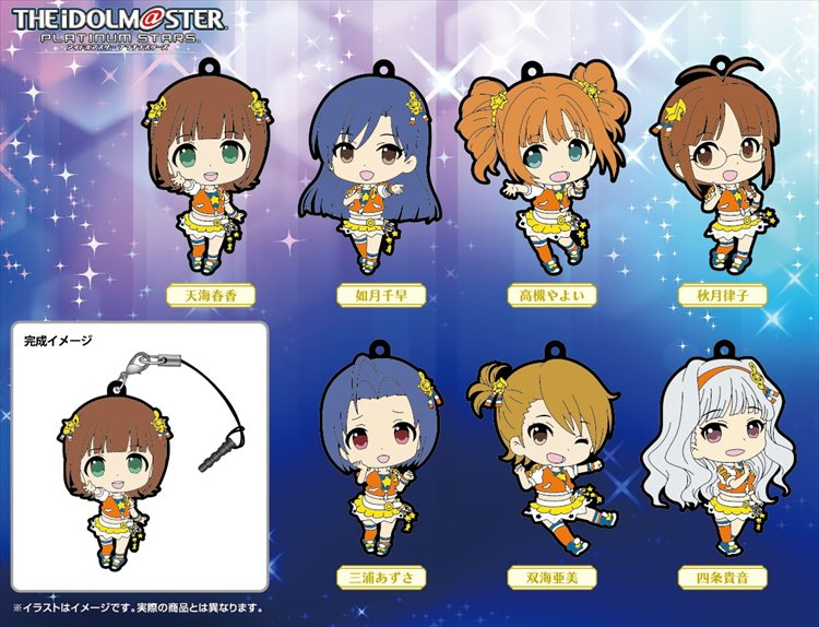 THE IDOLMASTER PLATINUM STARS - Trading Rubber Straps A Single BLIND BOX