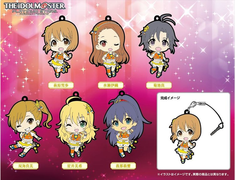THE IDOLMASTER PLATINUM STARS - Trading Rubber Straps B Single BLIND BOX