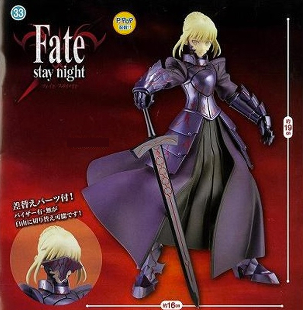 Fate Stay Night - Alter Saber Sega Prize Figure