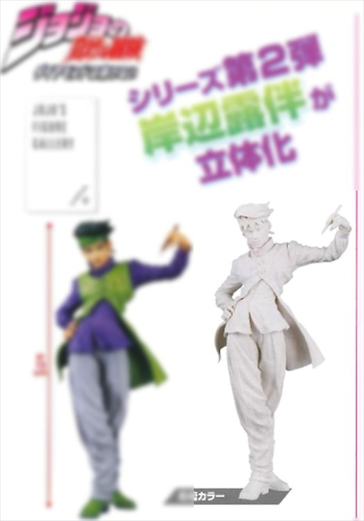 JoJos Bizarre Adventure Part IV - Rohan Kishibe Mono Color Prize Figure