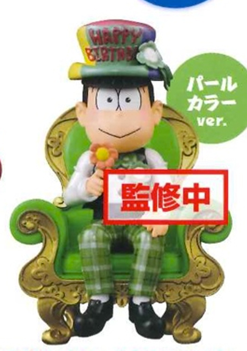 Osomatsu San - Choromatsu Matsuno Birthday Party Ver. Prize Figure