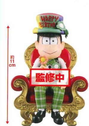 Osomatsu San - Choromatsu Matsuno Birthday Party Ver. 2 Prize Figure