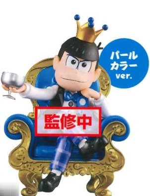 Osomatsu San - Karamatsu Matsuno Birthday Party Ver. Prize Figure