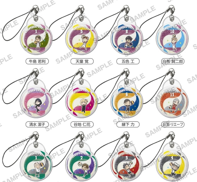Haikyuu - Water-in Collection Charm SINGLE BLIND BOX