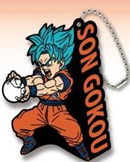 Dragon Ball Super - Light Keychain Son Goku