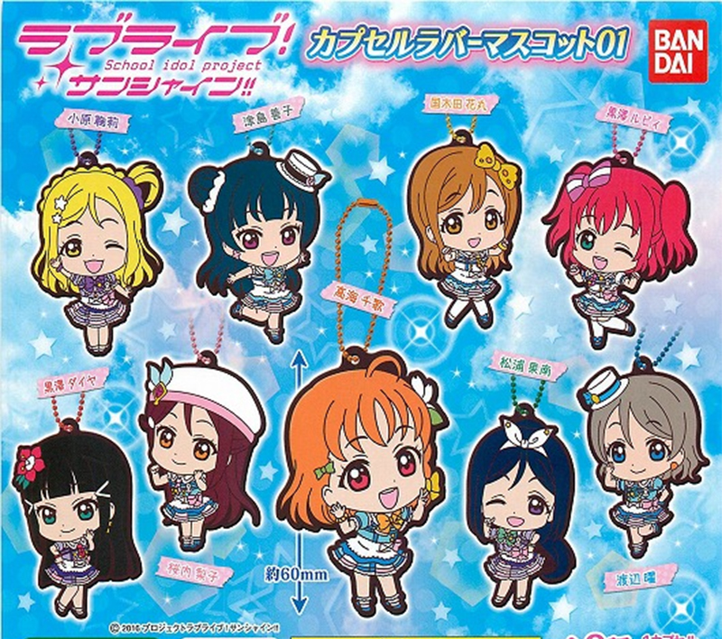 Love Live Sunshine - Ruber Keychains Set of 9
