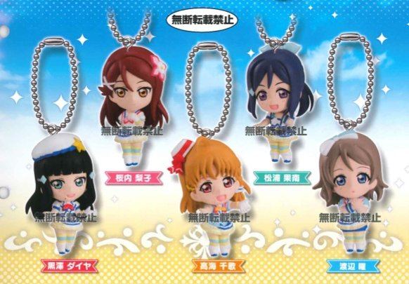 Love Live Sunshine - Swing Charms Set of 5