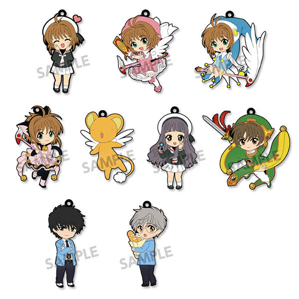 Cardcaptor Sakura - Pic-Lil Trading Strap SINGLE BLIND BOX
