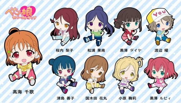 Love Live Sunshine - Petanko Trading Rubber Strap SINGLE BLIND BOX