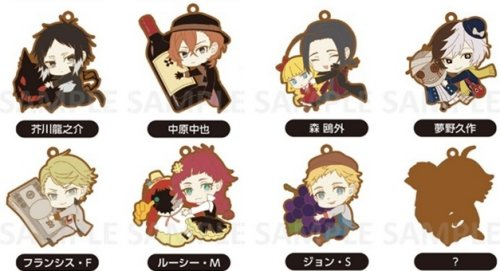 Bungo Stray Dogs - PitaColle Rubber Strap BLACK Single BLIND BOX