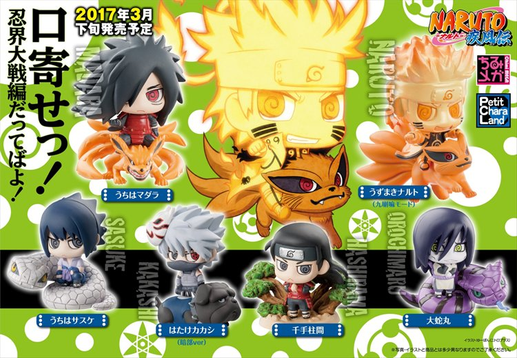 Naruto Shippuden - Ninkai Taisen Petite Chara Land Single BLIND BOX Re-Release