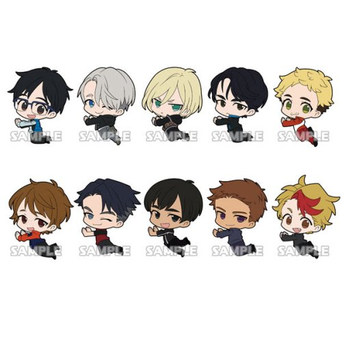 Yuri On Ice - Raba Q Suction Cup Rubber Charm Single BLIND BOX