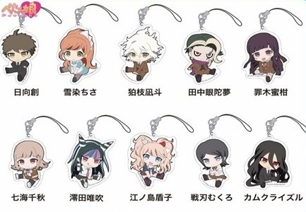 Dangan Ronpa 3 The End of Kibougamine Gakuen - Petanko Zetsubou Hen Acrylic Straps Single BLIND BOX