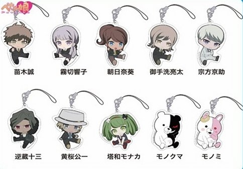Dangan Ronpa 3 The End of Kibougamine Gakuen - Petanko Mirai Hen Acrylic Straps Single BLIND BOX