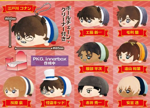 Detective Conan - Mochi Mochi Mascot Single BLIND BOX
