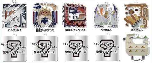 Monster Hunter XX - Monster Icon Stained Mascot Collection Single BLIND BOX