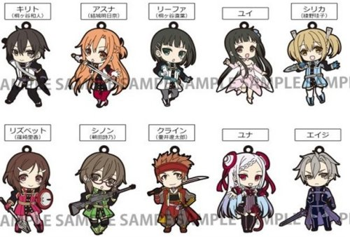 Sword Art Online Ordinal Scale Movie - Trading Rubber Strap Single BLIND BOX