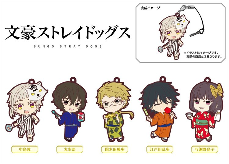 Bungo Stray Dogys - Yukata Armed Detective Agency Rubber Straps Single BLIND BOX