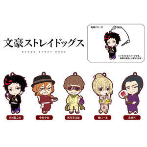 Bungo Stray Dogys - Yukata Port Mafia Rubber Straps Single BLIND BOX