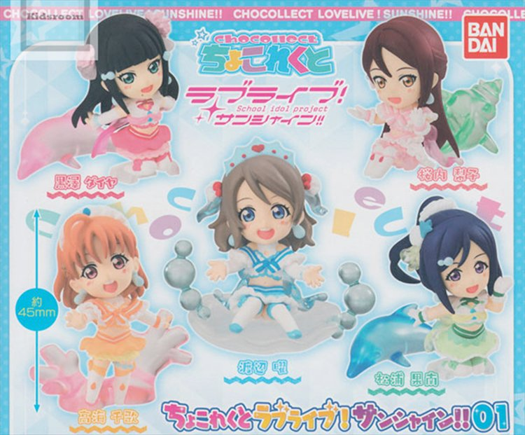 Love Live Sunshine - Chocollect Figure Set of 5