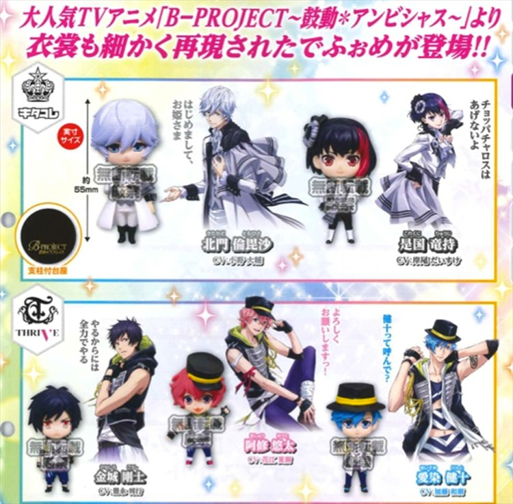 B-Project - Ambitious Kitakore and THIRIVE ver Deformed Figure Set of 5