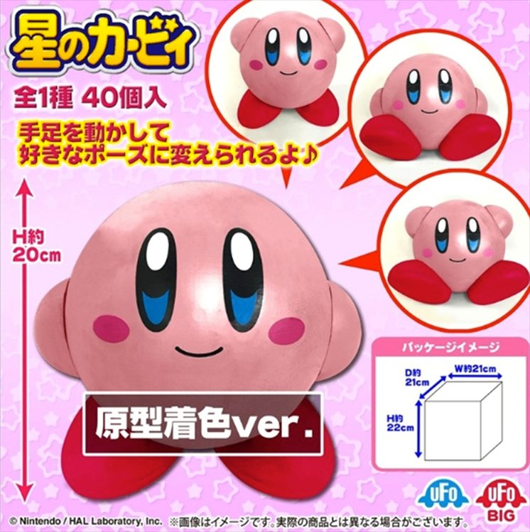 Kirby - Big Posable Figure