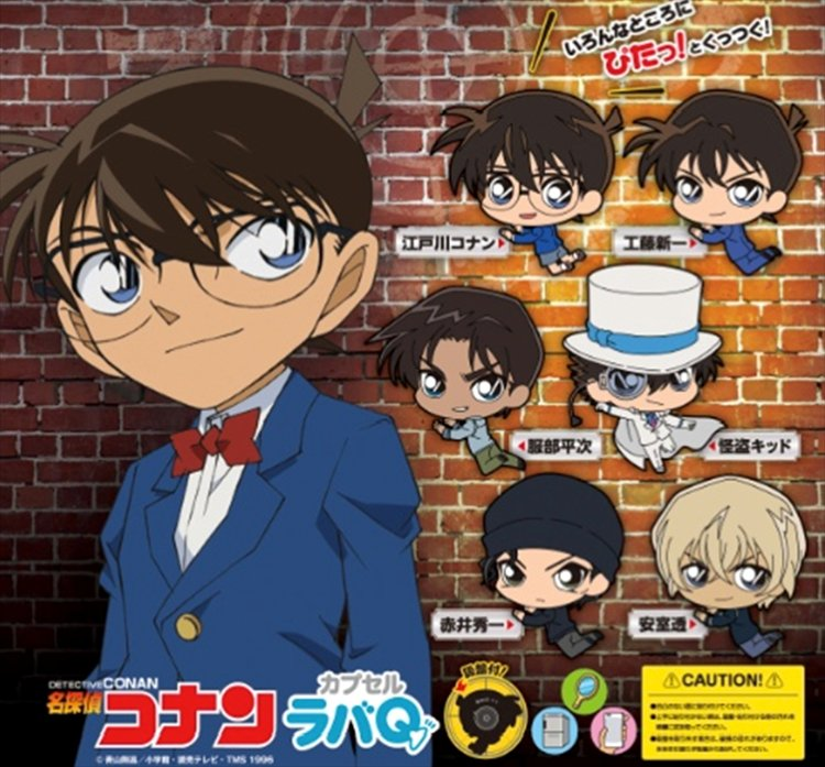 Detective Conan - Rubber Q Set of 6