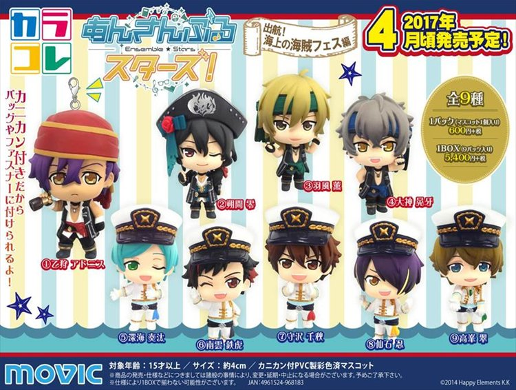 Ensemble Stars - Color Colle Vol. 6 SINGLE BLIND BOX