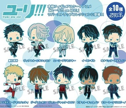 Yuri On Ice - ES Series Nino Rubber Strap Collection SINGLE BLIND BOX