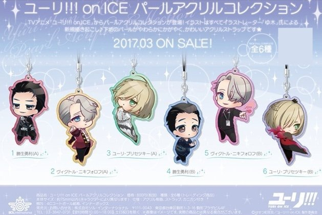 Yuri On Ice - Pearl Acrylic Collection SINGLE BLIND BOX