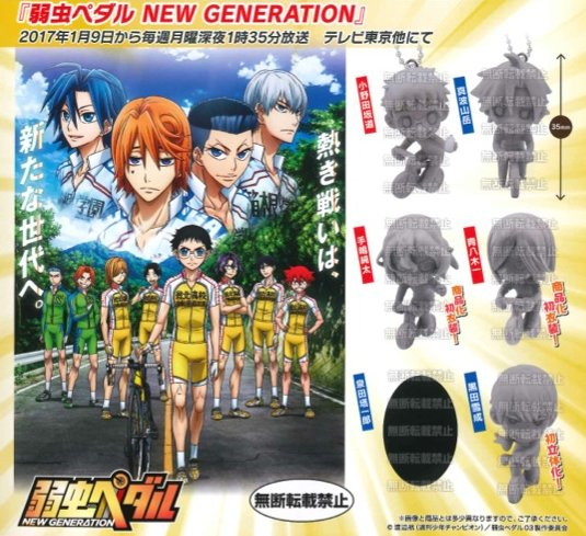 Yowamushi Pedal New Generation - Charm Set of 6