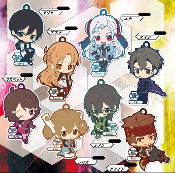 Sword Art Online Movie - Rubber strap Collection SINGLE BLIND BOX