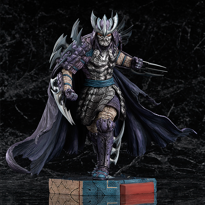 Teenage Mutant Ninja Turtles - Non-Scale Shredder PVC Figure Re-Release